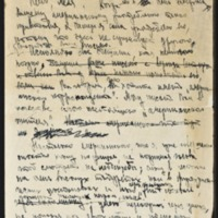 Letter 001, pg. 1