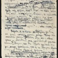 Letter 001, pg. 2