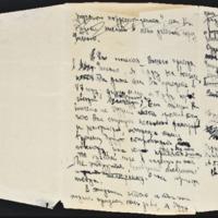 Letter 001, pg. 3